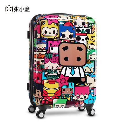 张小盒qq皮肤_张小盒 盒子世界款 自由旅行箱