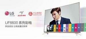 LG 49UF6600 49英寸4K超高清智能液晶电视