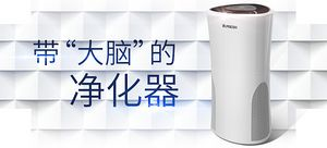 Mfresh 净美仕 M8088A千金空气净化器
