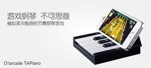 【众测周年庆】OZAKI大头牌 OR302  手机游戏Tiny Band 钢琴键盘