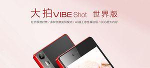联想 大拍 VIBE Shot 世界版 智能手机