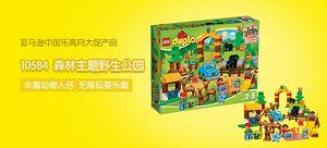 【众测乐高专场】LEGO 乐高 野生公园