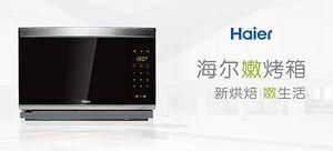 Haier 海尔 ANO-28L 焙多芬智慧嫩烤箱