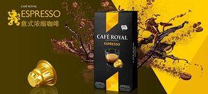 CAFÉ ROYAL 瑞士皇家咖啡 Ristretto 芮斯催朵浓烈 咖啡胶囊