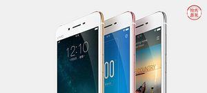 【抢先首发众测】vivo X6 智能手机(颜色随机)