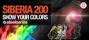 【抢先首发众测】SteelSeries 赛睿 西伯利亚200  游戏耳机(颜色随机)