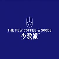 双12值友专享:少数派 日晒耶加雪菲/肯尼亚 AA精品咖啡豆