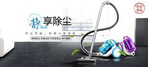 【抢先首发众测】宝家丽 2828-P 大功率卧式吸尘器