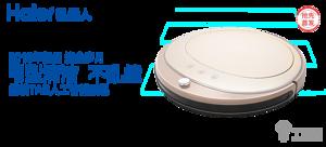 【抢先首发众测】海尔 SWR-T320S 流金岁月扫地机器人