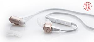 【抢先首发众测】NuForce 新智 BE6i无线蓝牙耳机