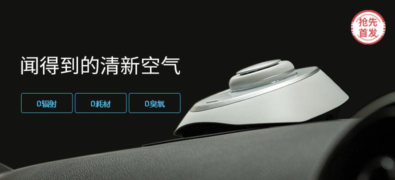 【抢先首发】COCLEAN-C1 智能 随身空气净化器