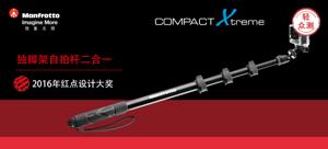 【轻众测】Manfrotto 曼富图 Compact Xtreme 两用自拍杆