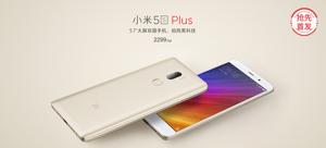 【抢先首发】MI 小米5s Plus 智能手机 128G(颜色随机)