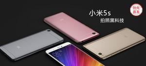 【抢先首发】MI 小米5s 智能手机 128G(颜色随机)
