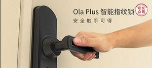 【抢先首发】Ola Plus 智能指纹锁