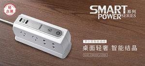 【轻众测】罗尔思 桌面型 双面插座 Smart Power S44C-UW(20C)