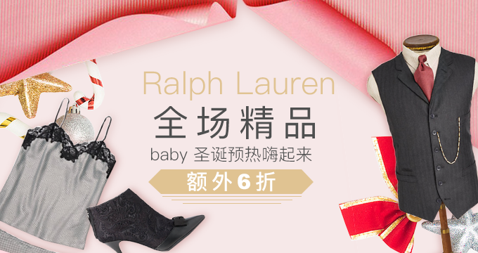 Ralph Lauren美国官网 全场商品