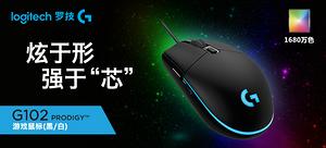 罗技 G102 Prodigy游戏鼠标