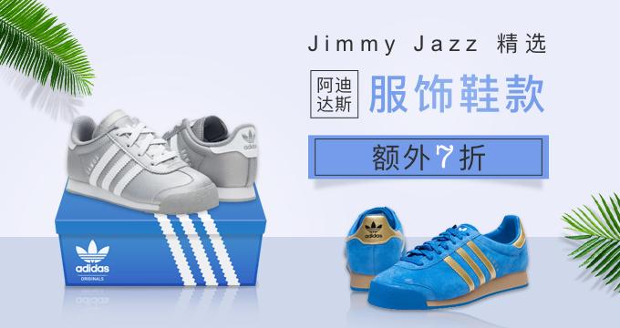 Jimmy Jazz 精选adidas 阿迪达斯 服饰鞋款额外7折