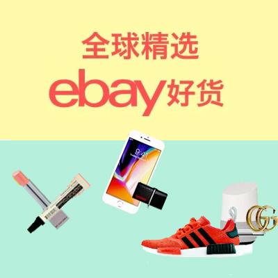 最详细的eBAY购物攻略 兴趣使然的海外淘宝
