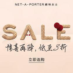 NET-A-PORTER 年中大促 精选服饰鞋包