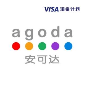 Visa淘金计划: Agoda消费现金奖励3%~6%