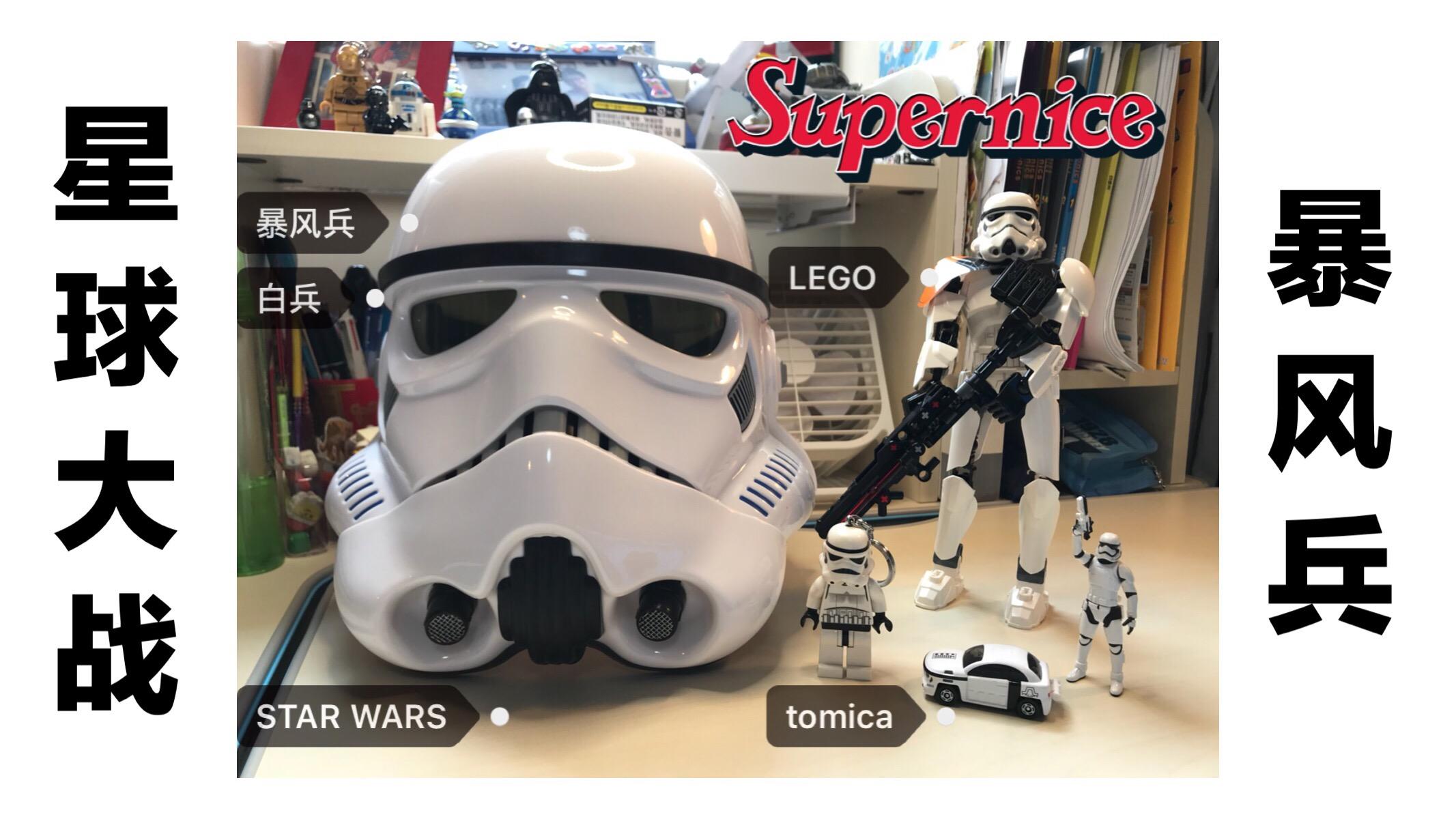 乐高这个大坑 篇五十六:白兵真爱粉!Lego 乐高 75531 Star Wars 白兵模型开箱