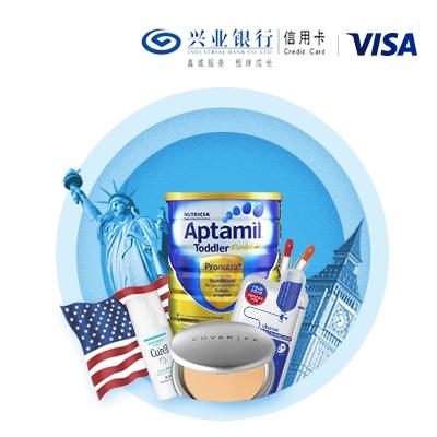 """值友专享:兴业银行 """"VISA淘金计划"""" 福利升级"""