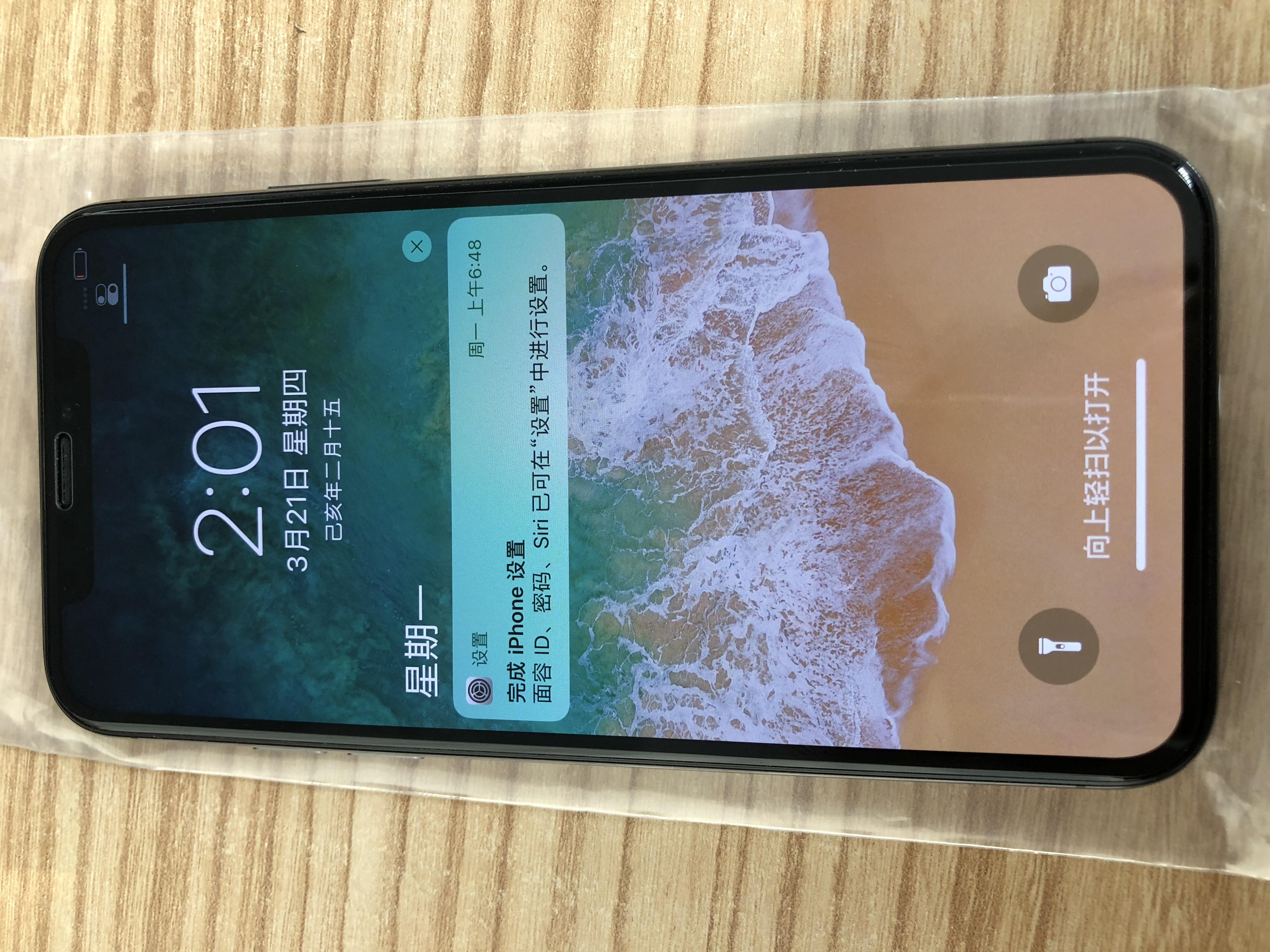 有锁iPhone手机是什么套路?到底能不能买?美版iPhone X 开箱晒单