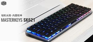 酷冷至尊 SK621 Cherry MX矮轴RGB机?#23548;?#30424;