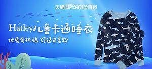 【轻众测】HatleyA13-PJAOCSR035儿童内衣套装