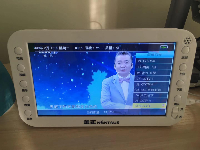 晒物 篇五:给老年人的DTMB便携式数字电视