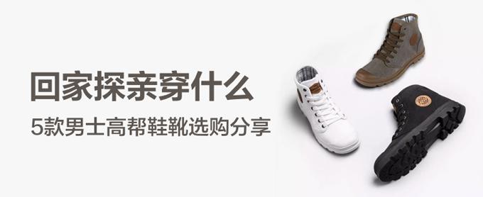 男士靴子(高帮鞋)选购分享(附Nike COURT BOROUGH MID 2 BOOT开箱)