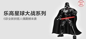 【抢先首发众测】 乐高 星球大战系列 Darth Vader(达斯•维达) 75111