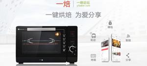 Yibaker 一焙 台式智能电烤箱