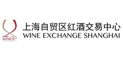 上海自贸区红酒交易中心