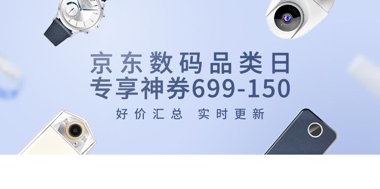 25日0点、先领券: 京东 725超级品类日 数码影音智能品类