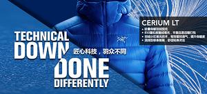 始祖鸟 Cerium LT HOODY 轻量保暖羽绒夹克(5男+2女)