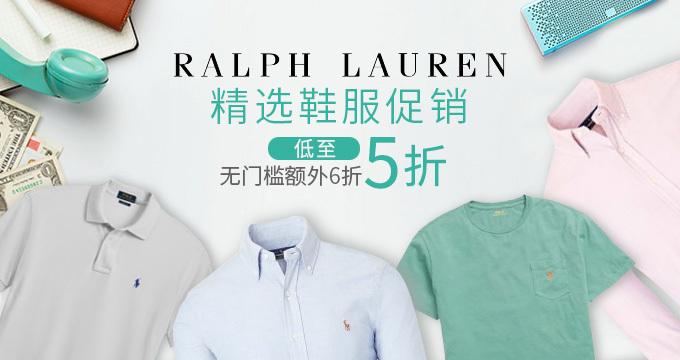 Ralph Lauren美国官网  精选鞋服(含紫标等高端产品线)低至5折+无门槛额外6折,美境免邮