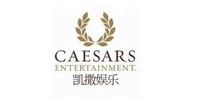 凯撒娱乐集团官网