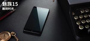 MEIZU 魅族 15 智能手机