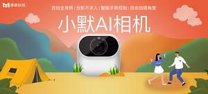小默相机 CG010 白色