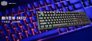 酷冷至尊 CK372 侧刻RGB机械键盘