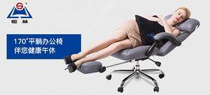 恒林 可平躺 家用老板办公椅