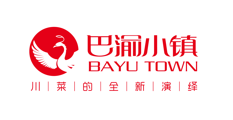 北京巴渝小镇餐饮管理有限公司
