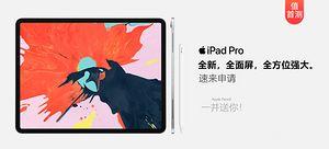 Apple 蘋果 2018款 iPad Pro 11英寸+Apple Pencil (第二代) 套裝
