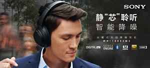 【值首测】SONY 索尼 WH-1000XM3 蓝牙降噪耳机