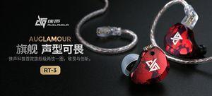 AUGLAMOUR/徕声RT-3三单元圈铁HIFI音乐耳机