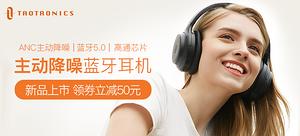 Taotronics 头戴式蓝牙主动降噪耳机