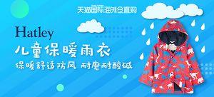 【轻众测】Hatley A13-RC6DINO100 儿童雨衣